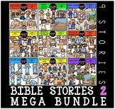 Bible Stories 2 Clip Art Mega Bundle {Educlips Clipart}