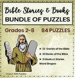 Bible Stories & Books of the Bible Puzzle Bundle - 84 UNIQ