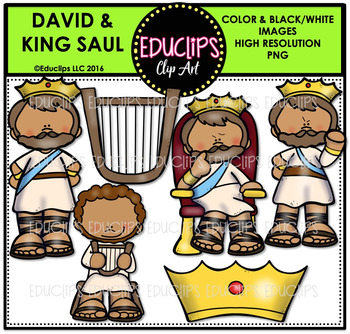 Bible Stories - David & King Saul Clip Art Bundle {Educlips Clipart}