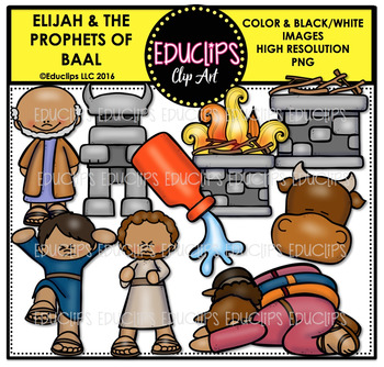 Elijah And The Prophets Of Baal Worksheets & Teaching Resources | TpT