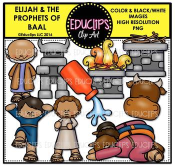 Bible Stories - Elijah & The Prophets of Baal Clip Art Bundle {Educlips Clipart}