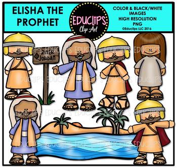 Bible Stories - Elisha The Prophet Clip Art Bundle {Educli