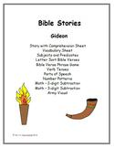 Gideon - Bible Story
