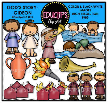 Bible Stories - God's Story: Gideon Clip Art Bundle {Educl