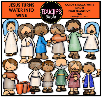 Bible Stories - Jesus Turns Water Into Wine Clip Art Bundle {Educlips Clipart}