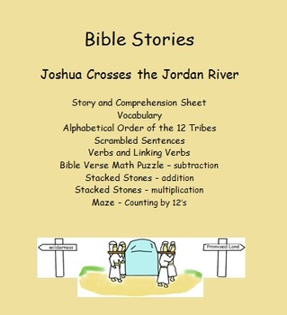 Joshua Crosses the Jordan River
