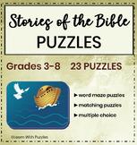 Stories of the Bible Puzzle Bundle - 23 Unique Stories in