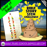 Bible Stories STEM Challenge (Tower of Babel Activities)