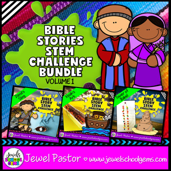 Bible Stories STEM Challenge BUNDLE Volume 1 (STREAM Activities BUNDLE)