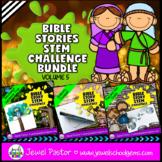 Bible Stories STEM Challenge BUNDLE Volume 5 (Bible STEM Activities BUNDLE)