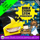Bible Stories STEM Challenge (Jesus Calms the Storm Bible