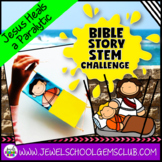 Bible Stories STEM Challenge (Jesus Heals a Paralytic Bible STEM Activity)