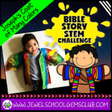 Bible Stories STEM Challenge (Joseph's Coat of Many Colors Bible STEM Activity)