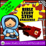 Bible Stories STEM Challenge (The Parable of the Lost Coin