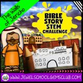 Bible Stories STEM Challenge (The Walls of Jericho Activities)