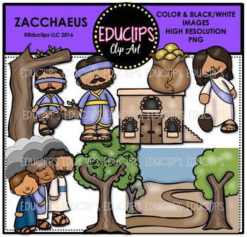 Bible Stories - Zacchaeus Clip Art Bundle {Educlips Clipart}