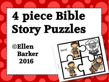 Bible Story 4 Piece Puzzles