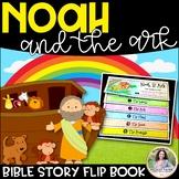 Bible Story Flip Book: Noah's Ark {Print, Fold, Staple, Done}
