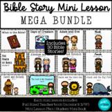 Bible Story Mini Lessons - MEGA BUNDLE