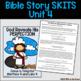 Bible Story Skits Unit 4 The Nativity Baptism and Temptation