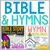 Bible Story and Hymn Coloring Pages BUNDLE | Easy Christian Crafts