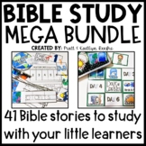 Bible Study MEGA Bundle