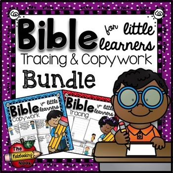 Bible Tracing and Copywork Bundle