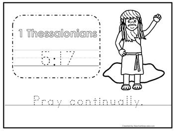 Bible Verse 1 Thessalonians 5:17 Trace Worksheet. Preschool-KDG. Bible Stories
