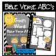 Bible Verse ABC's KJV (God's Word Black Chevron, Manuscript Print Edition)