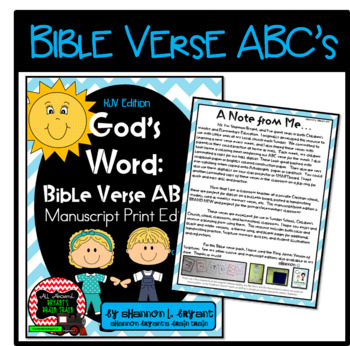 Bible Verse ABC's KJV (God's Word Teal Chevron, Manuscript Print Edition)