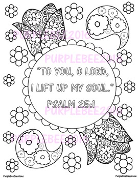 Bible Verse Coloring Page Psalm 25 1 By The Purple Bee Classroom Bible Verse Coloring Pages
