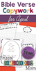 """Bible Verse Copywork Pages for April- """"Family""""-Themed"""