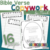 """Bible Verse Copywork Pages for March - """"Spring""""-Themed"""