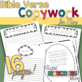 "Bible Verse Copywork Pages for May- ""Truth""-Themed"