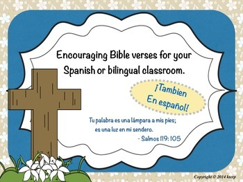 Bible Verse Encouragements {Spanish and English}