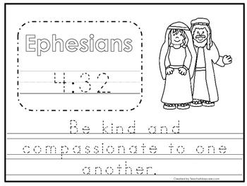 Bible Verse Ephesians 4:32 Tracing Worksheet. Preschool-KDG. Bible Stories