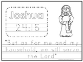 Bible Verse Joshua 24:15 Tracing Worksheet. Preschool-KDG. Bible Stories