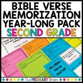 Bible Verse Memorization NO PREP Daily Work for Second Grade