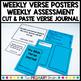 Bible Verse Memorization NO PREP Daily Work for Third Grade