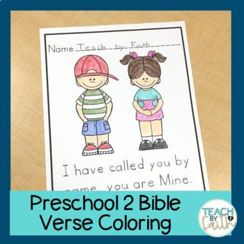 Bible Verse Coloring Pages - 2 (No. 2): Gospel Light, Farris, Dan ... | 350x350