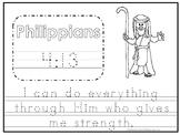 Bible Verse Philippians 4:13 Tracing Worksheet. Preschool-KDG. Bible Stories