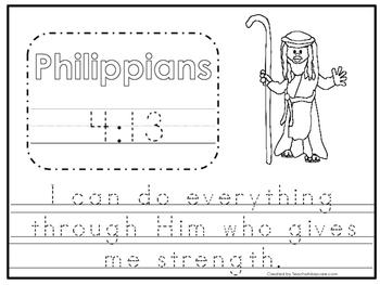 Bible Verse Philippians 4:13 Tracing Worksheet. Preschool-KDG ...