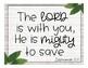 Bible Verse Posters / Shiplap Bible Posters