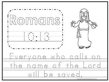 Bible Verse Romans 10:13 Tracing Worksheet. Preschool-KDG. Bible Stories