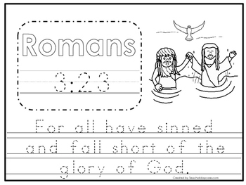 Bible Verse Romans 3:23 Tracing Worksheet. Preschool-KDG. Bible Stories