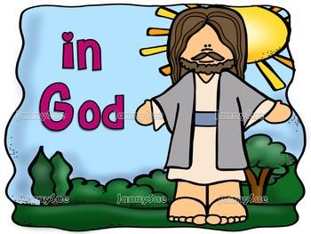 Bible Verse Teaching Posters Isaiah 12:2