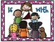Bible Verse Teaching Posters - God is with you. Johsua 1:9
