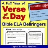 Bible Verse of the Day Bellringer Warm Ups - Full Year!