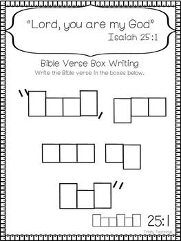 Bible Verse of the Week-Isaiah 25:1 Printable Bible Study Curriculum.