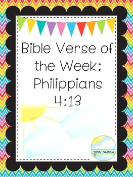 Bible Verse of the Week-Philippians 4:13. Printable Bible Study Curriculum.